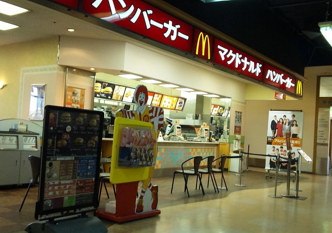 マクドナルド イオン春日井店