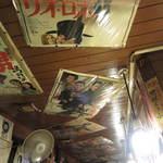 種よし - 天井にポスター
