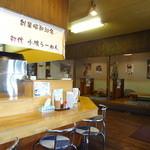 恵庭 おとん食堂 -