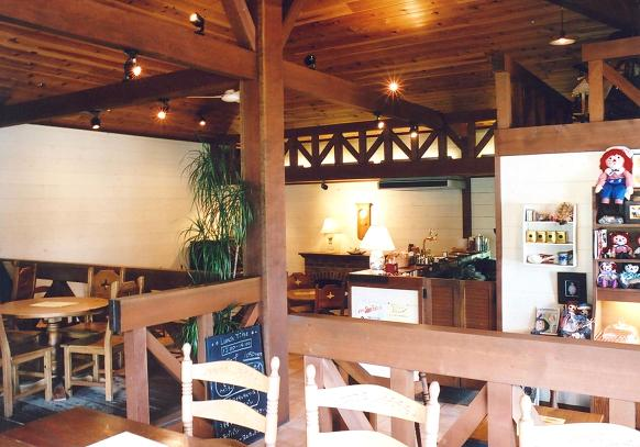 オールド・ニュー・カフェ
