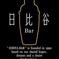 日比谷Bar - 新宿西口・徒歩2分。ビル5階・6階の日比谷Bar。