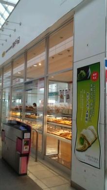 フレッシュベーカリー神戸屋 センター南駅店