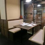 天作 - テーブル席