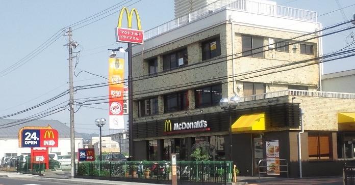 マクドナルド 24号四箇郷店