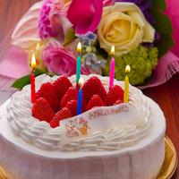 大切な記念日のお祝いにお花、ケーキの演出等ご用意させて頂きます。