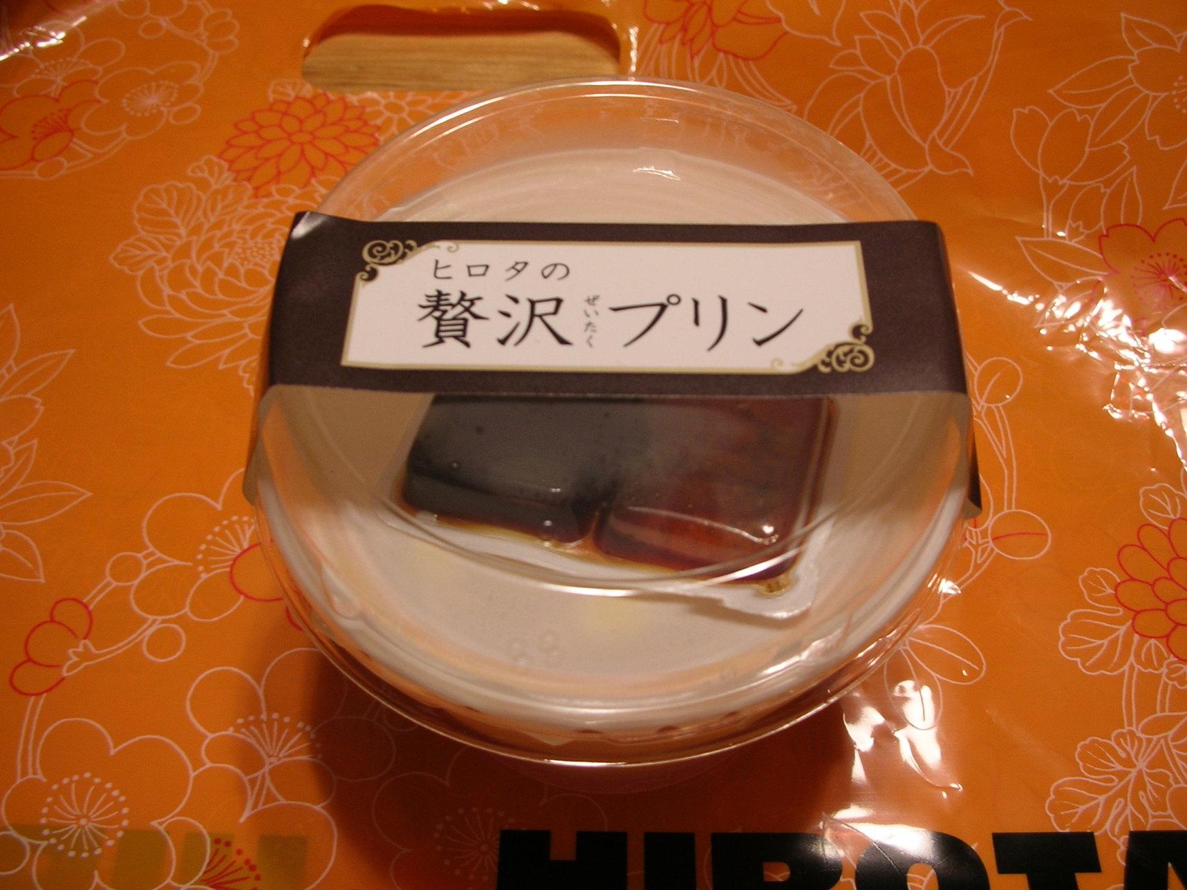 洋菓子のヒロタ フレンテ明大前店