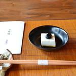 13162109 - 嶺岡豆腐