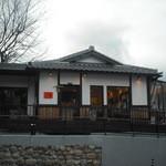 13164520 - Cafe i-lunga