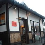 13164523 - Cafe i-lunga