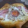 焼きたてパン オルブロート フリアン - 料理写真: