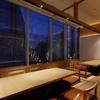 KICHIRI RELAX&DINE - 外観写真:ゆったり個室 おしゃれ空間