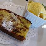 桂のさと - 松の実と干しイチヂクとアイス