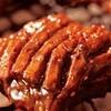 牛角 - 料理写真:隠れた人気メニューのハラミは一押しメニューです。