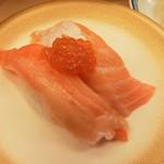 回転寿司 すし丸 - トロサーモン