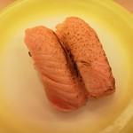 回転寿司 すし丸 - 炙りサーモン