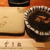 当り松 - 料理写真:
