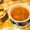 ピッツェリアマリノ - 料理写真:田舎風スープ
