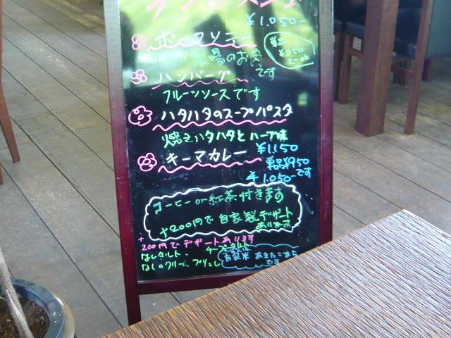しらかみカフェ