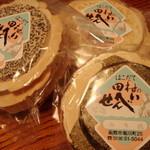 田村せんべい店 - 料理写真: