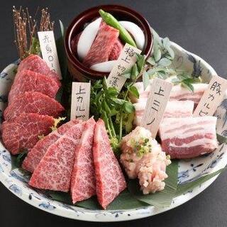 焼肉居酒屋 マルウシミート - 大盛りプレート500g ¥3,800