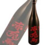 焼肉居酒屋 マルウシミート - 赤兎馬620円