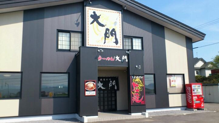 札幌ラーメン大門  江部乙店