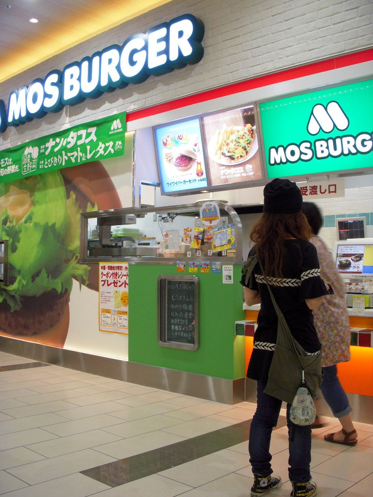モスバーガー フジグラン広島店