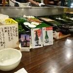 たぬき - 2012.06 ろばた風カウンター