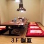 焼肉 白雲台 - 3階個室