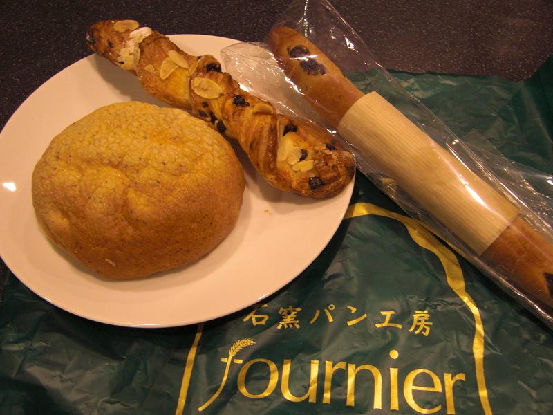 石窯パン工房fournier