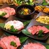 彩香園 - 料理写真:飲み放題付き5000円コース