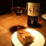 ファイ - 料理写真:お勧めのワイン、サンジョベネーゼが主体