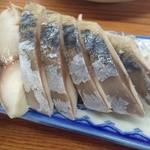 丸好酒場本店 - 料理写真:2012.5 〆サバ(350円)