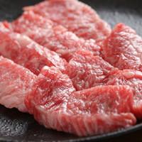 JA全農ミートフーズ直営店!美味しいお肉をリーズナブルに!
