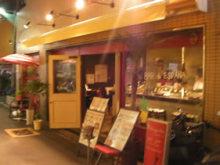 マルガリータ 野田店