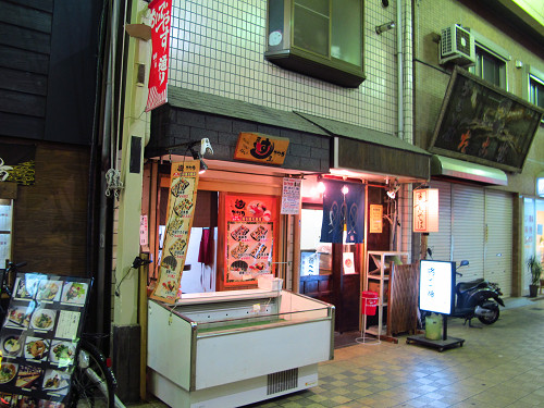 https://tabelog.ssl.k-img.com/restaurant/images/Rvw/13341/13341559.jpg