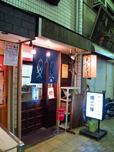 https://tabelog.ssl.k-img.com/restaurant/images/Rvw/13341/13341561.jpg