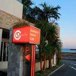 サザンビーチカフェ - sbc4
