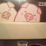 藤崎奈々子は豚骨ラーメン - 4人掛けのテーブル席の仕切りが…