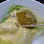 ミラフローレス - 2012年6月10日ワールドグルメ・・ポテトクリームチーズチリソース500円