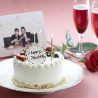 お祝い用ホテルメイドケーキ