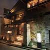 博多十和蔵 - 外観写真:趣のある一軒家。ジャパニーズモダンをテーマにくつろぎの空間づくりに努めております