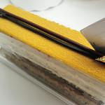 Patisserie FIGLIA - マンダリン ¥500