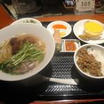 13380211 - ランチメニュー「肉団子のフォー」(1380円)