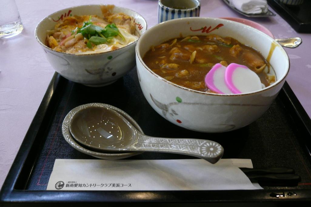 新南愛知カントリークラブ 美浜コース