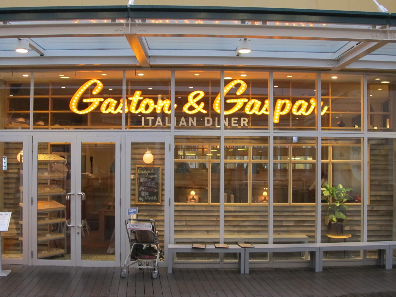 ガストン&ギャスパー 亀有店