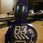 ちゃんこ照国 - 照国オリジナルボトル(麦焼酎) 4100円