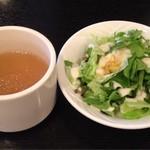 バンケットルーム赤坂 HITOTSUGI - サラダとスープ