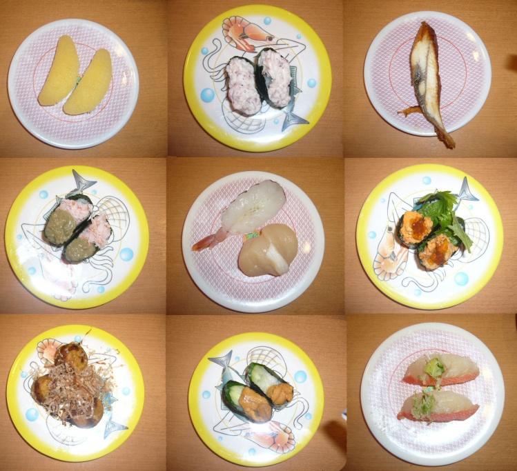 かっぱ寿司 水主町店