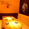 結 -yui- - 内観写真:プライベートな時間を演出します。